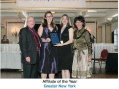 award NY